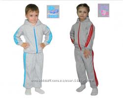 Спортивные костюмчики для мальчиков и девочек