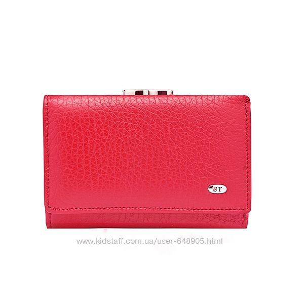 Красный женский кошелёк кожа ST