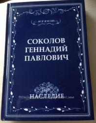 Лучший подарок - напишем книгу о вашей жизни