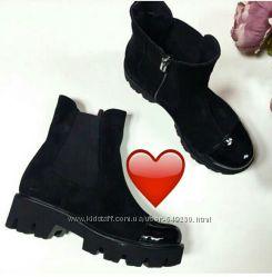 Демисезонные супер ботинки