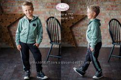 Спортивный костюм для мальчика, кофта и штаны