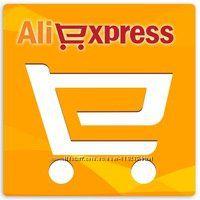 Помогу сделать покупки на али экспресс
