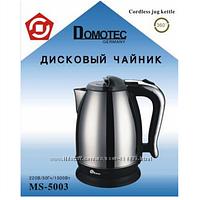 Электрический чайник Domotec 5003 1500Вт 2л