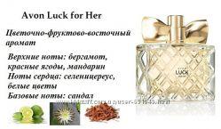 Женская парфюмерная вода   AVON  LUCK  по цене консультанта