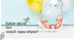 СП Женская обувь Модный Остров Киев без комиссии