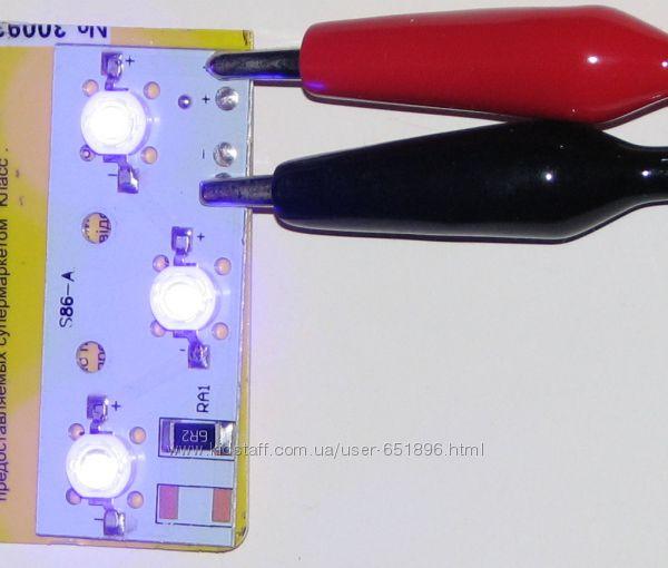 UV LED панелька с тремя УФ лэд для ламп 48Вт для ногтей