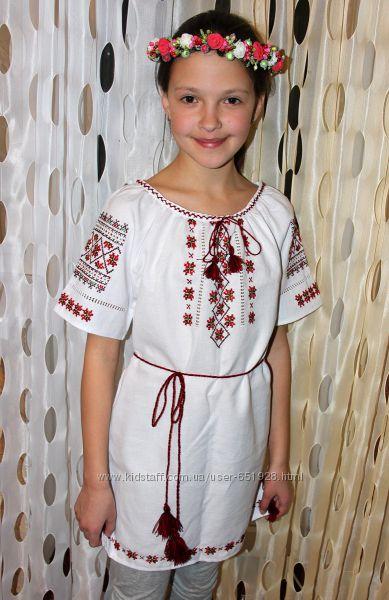 Вишиті плаття для дівчат 8a650839edd01