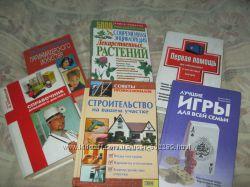 Много разных книг