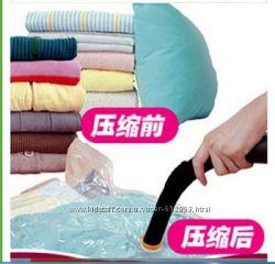 Вакуумные пакеты для хранения одежды 6080