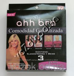 ����������� ������-������ �� ��� Ahh Bra Comodidad Garantizada ����� 3 ��