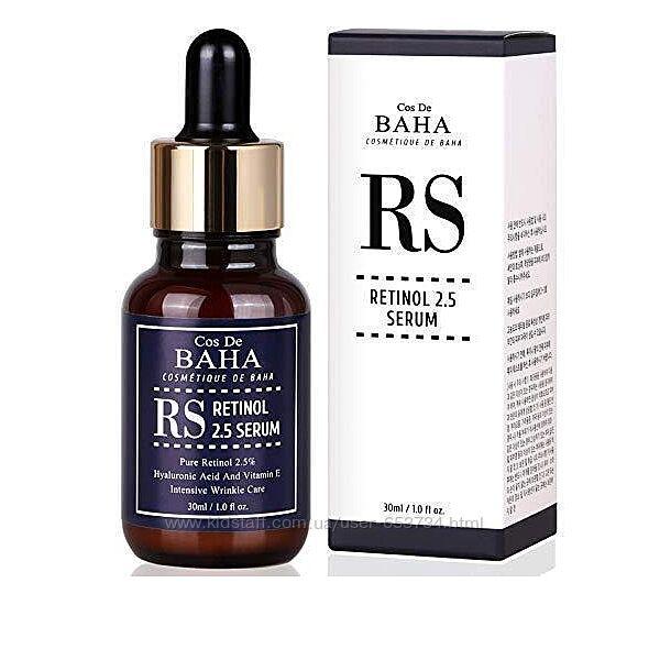 Сыворотка с ретинолом 2.5 COS DE BAHA Retinol 2.5 Serum - 30 мл
