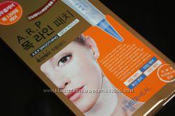 Маска от морщин на шее Mediheal ARP smoothing neck patch