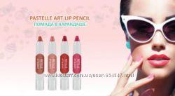 АRT LIP PENCIL Помада - карандаш для губ