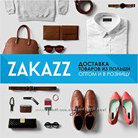 Заказать одежду с польского сайта  Аллегро