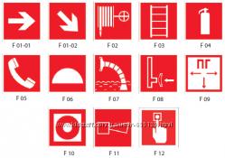 Знаки пожарной безопасности, предупреждающие, эвакуационные,