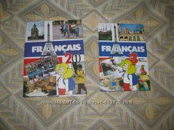 Книга по французскому языку 1 и 2 год обучения