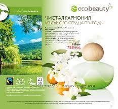 Туалетная вода Puressence by ecobeauty oriflame