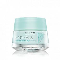 Oriflame Optimals крем вокруг глаз, крем для век невероятный эффект