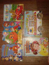 Книги детские, интересные