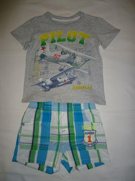 Шорты Глория Джинс, футболки, борцовка.