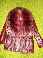шкіряна куртка зимова a634d767c566e