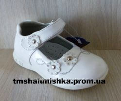 Туфли для девочки белые нарядные Apawwa