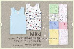 Майки Бемби мк1 р74-134 мальч