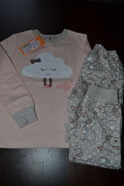 Пижама утепленная р98-116 Бемби скидка