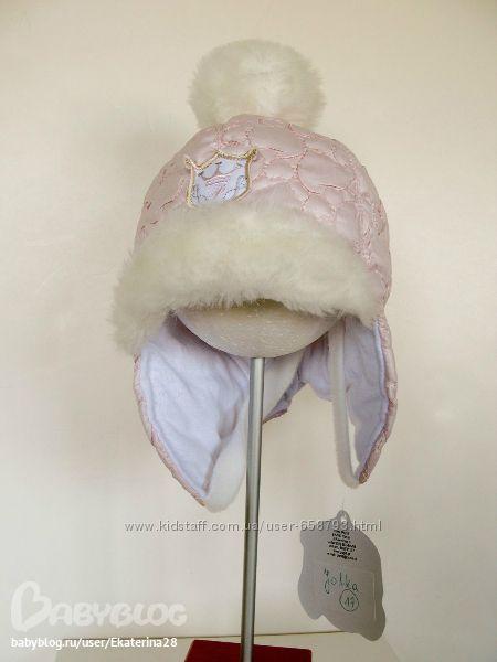 Продам очень красивую шапку