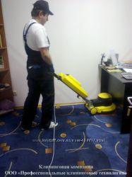 Химчистка офисного ковролина.