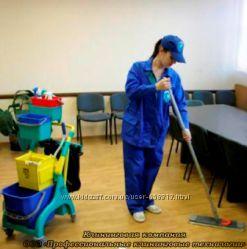 Щоденне прибирання офісу. Щотижневе прибирання. Хімчистка ковроліну.
