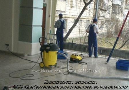 Уборка помещений после ремонта. Мойка окон после строителей. Чистка мебели.
