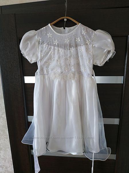 Нарядное платье для праздника.
