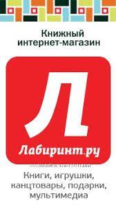 Делюсь скидкой бесплатно. На лабиринте -12 процентов, Севастополь