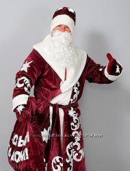 Костюм Деда Мороза. Дед Мороз.