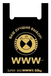 Полиэтиленовые пакеты 43-64 см