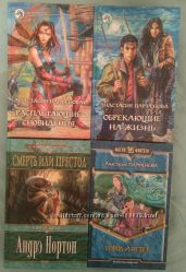 Продажа книг из домашней коллекции