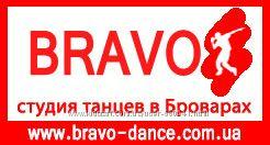 Школа танцев бровары, брейк данс, хип-хоп, контемпорари, восточные танцы, л
