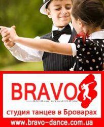Бальные танцы бровары, школа бальных танцев в броварах, румба, вальс, самба