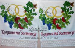 Свадебный рушник Под ноги молодым, вышивка бисером