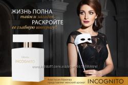Парфюмерная вода для женщин faberlic Incognito