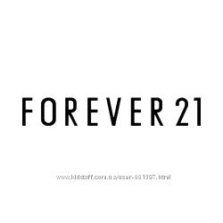 Forever 21 Лучшие условия
