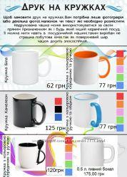 печать на чашке любое изображение фото есть опт