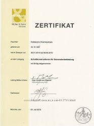 Лицензированные субботние курсы по конструированию М. Мюллер и сын. 1. 09.