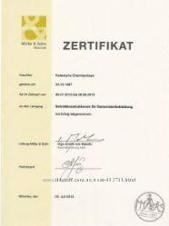 Лицензированные  курсы по конструированию М. Мюллер и сын. Старт 06. 10