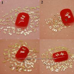 Металлические дизайны для маникюра - логотипы