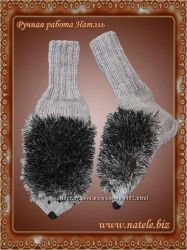 Вязаные детские носки ежики