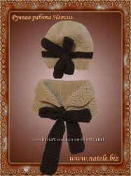 Вязаные шапка и шарф бежевого цвета
