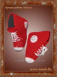 Вязаные носки красные кроссовки