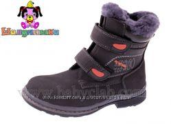Ботинки зимние на мальчика Шалунишка